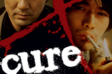 "Poster for the movie ""Cure"""